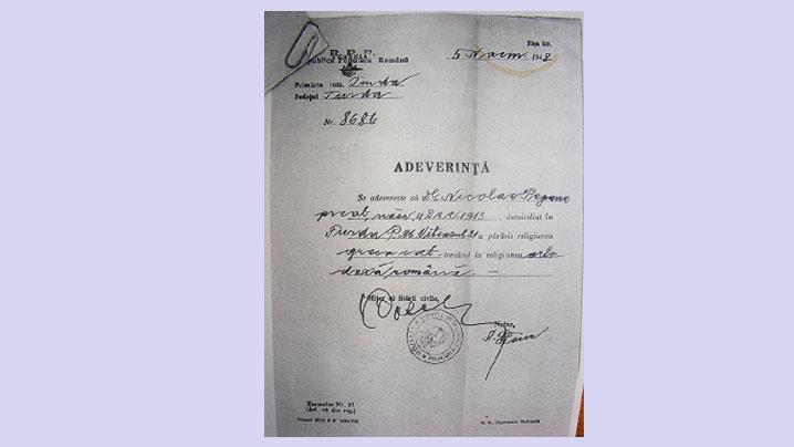 studiu de caz - desființarea bisericii greco-catolice din turda
