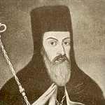 Petru Pavel Aron
