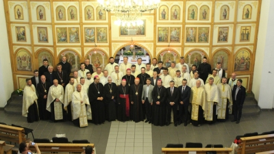 "Conferința ""Contribuția Bisericii Române Unite cu Roma, Greco-Catolice la Marea Unire"""