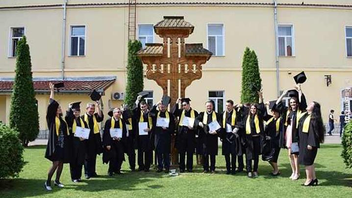 Festivitatea de absolvire a promoției 2018 a Facultății de Teologie Greco-Catolică, Departamentul Oradea
