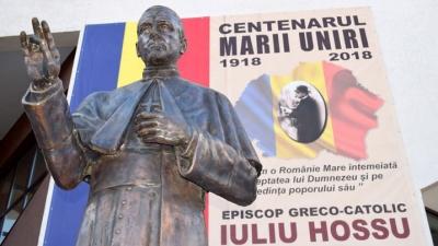 A continuat la Bistrița omagierea Cardinalului Iuliu Hossu