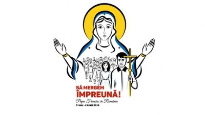 Vizita Papei Francisc în România, logo