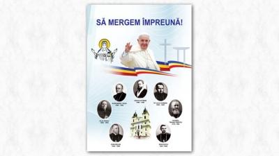 Comunicat: Pelerini din Eparhia de Cluj-Gherla la Blaj