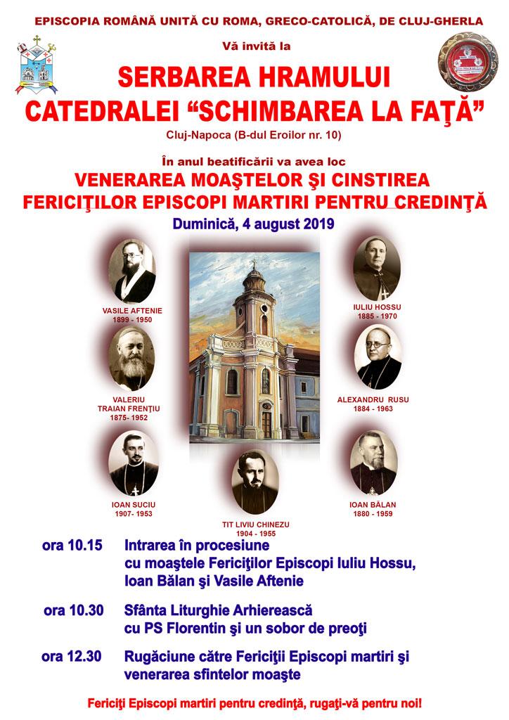 Episcopul Iuliu Hossu se reîntoarce în Catedrala sa din Cluj