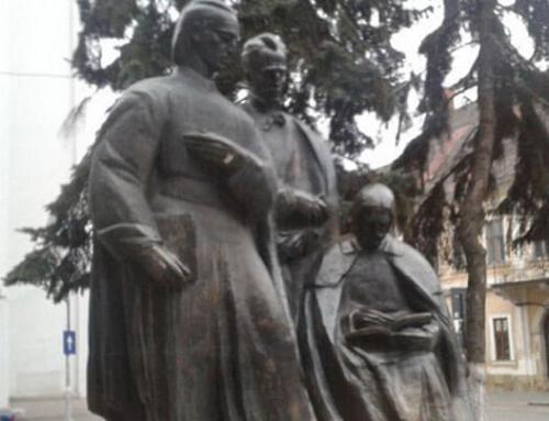 """COMUNICAT: Se va defășura la Baia Mare cea de-a treia ediție a simpozionului """"Școala Ardeleană"""""""