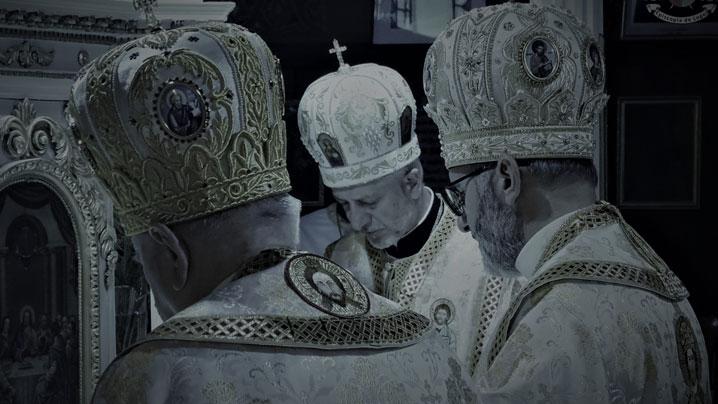 Mesaj de condoleanțe la trecerea în veșnicie a PS Florentin, episcop greco-catolic de Cluj-Gherla