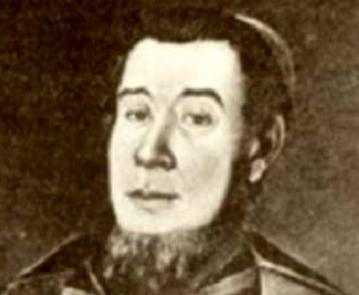 Evocarea Episcopului Ioan Lemeny în Catedrala Blajului